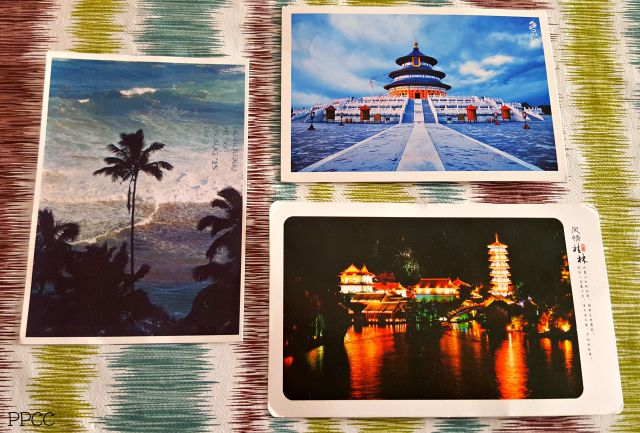 Postcards from Hawaii and China where our friends just visited recently